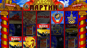 Популярный Игровой Автомат Золото Партии