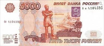 Игровые автоматы Вулкан на рубли
