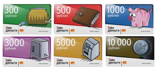 Интернет казино работающие с яндекс деньгами игровые автоматы штрафы