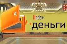 Казино Онлайн Без Регистрации Украина
